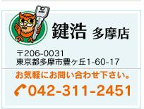 ヨガ教室 ホットヨガ 茅ヶ崎 神奈川 ヨガ